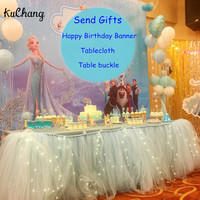 2 м Тюль ручной Юбка для стола пачка Посуда Настроить Свадьба Baby Shower День рождения Декор Фон Домашний текстиль подарки