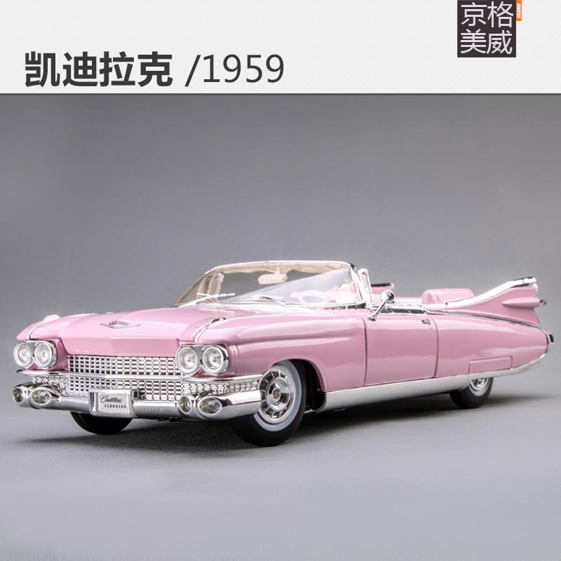 Diecast 1959 Cadillac Eldorado