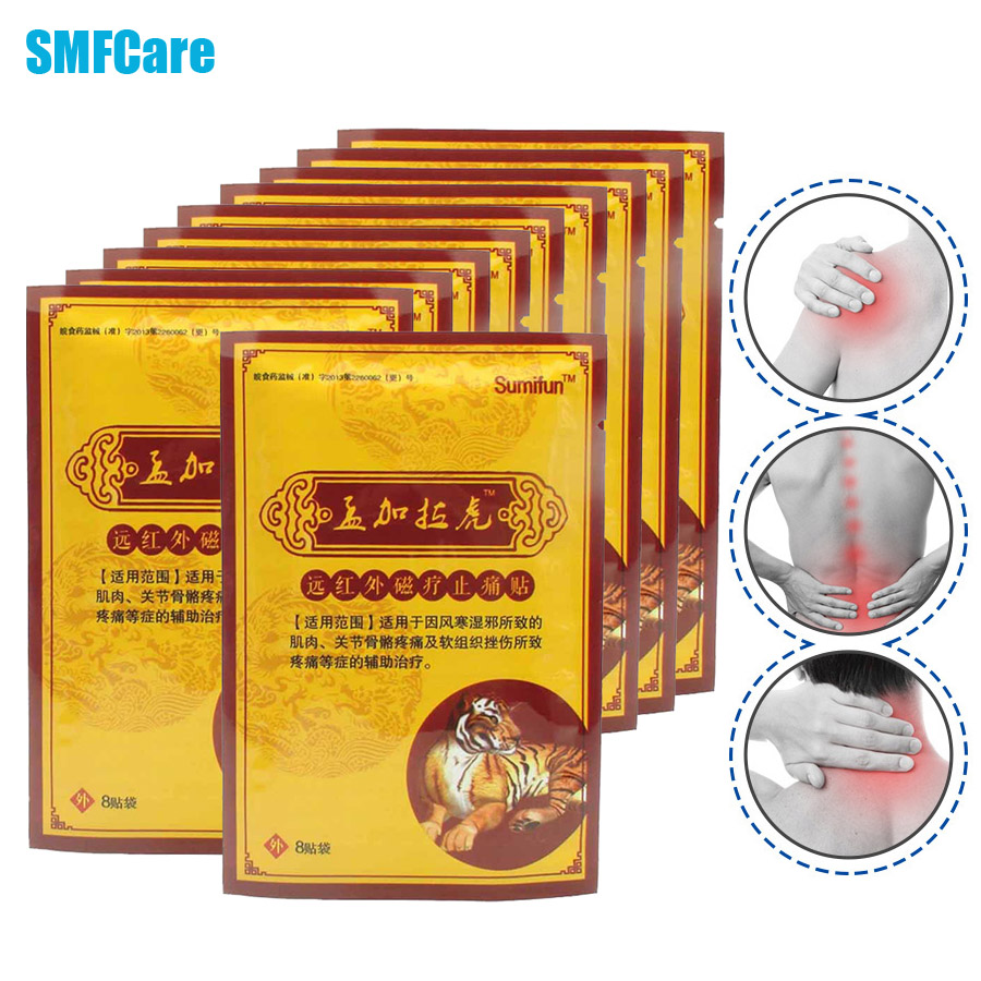 80Pcs/10Bags Pain Relief Patch Chinese Orthopedic Plasters Medical Muscle Aches Arthritis Joint Pain Neck Body K00210