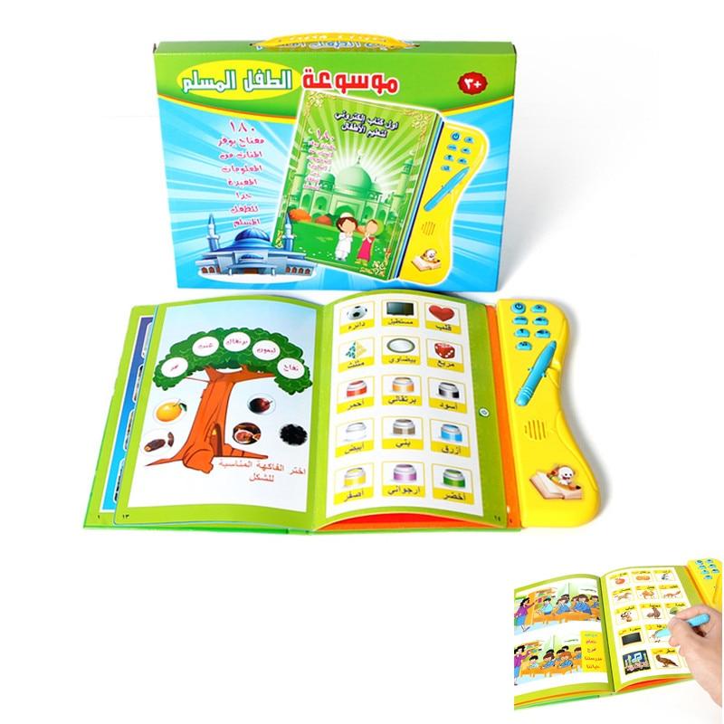 Les premiers enfants E-Book anglais et arabe enfant coran apprentissage électronique Machine de lecture jouets éducatifs meilleur cadeau pour les enfants