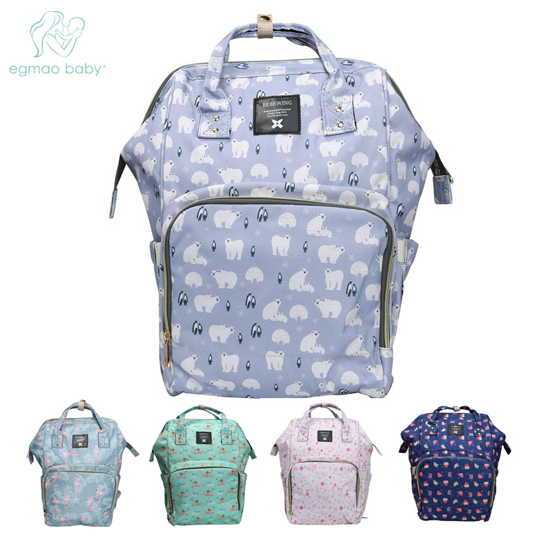 Fashion Nappy Backpack Bag Mummy Large Capacity Bag Mom Baby Multi-function Waterproof Outdoor Travel Diaper Bags For Baby Care
