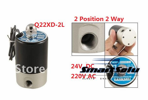 1A Lot Q22XD-2L AC 220V 2 Positions Ways Pneumatic Air Solenoid Valve
