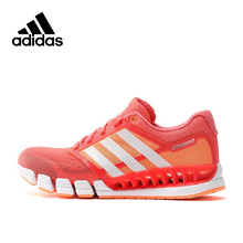 Official Adidas Climacool Women's Running Shoes Sneakers