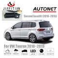 JIAYITIAN багажник ручка Камера для VW Touran 2010 ~ 2016 2017 2018 2019 резервного копирования Камера парковки обратный Камера CCD Ночное видение