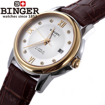 Famous Brand Binger Watches Fashion Brown Leather Strap Mechanical Casual Watch Gold Date Men Dress Wristwatch 200M Waterproof new famous brand skmei fashion leather strap quartz men casual watch calendar date work for men dress wristwatch 30m waterproof