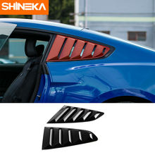 Черные жалюзи shineka из АБС пластика для боковых ford mustang