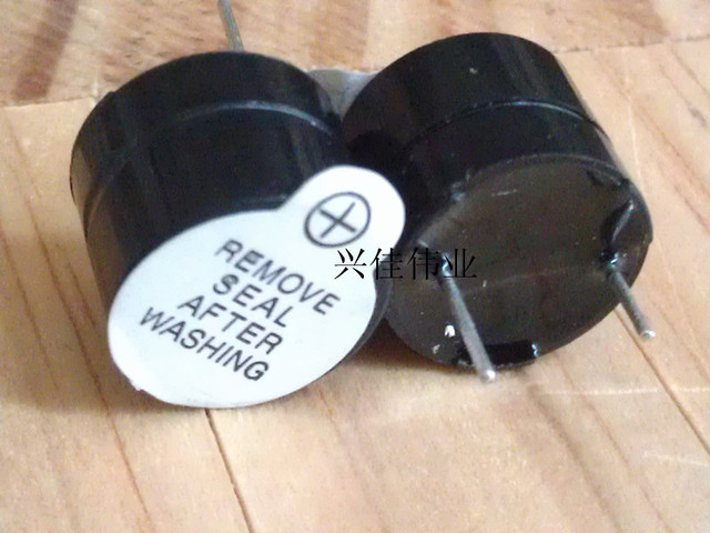50PCS 12V DC active buzzer active diameter 12mm * height 9.5mm 12V long sound 12095 New spot Quality Assurance