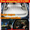 DHL inflatable car bed +Air Pump + Car Back Seat Cover Air Mattress Travel Bed Inflatable Camping Pad car sex bed
