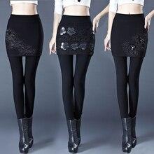 Поддельные двухсекционные Кюлоты женские осенние и зимние плюс бархат утолщение Корейская версия высокой талии носить теплый