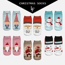 New Women 3D Low Cut Ankle Cartoon Elk Snowman Santa Christmas Socks