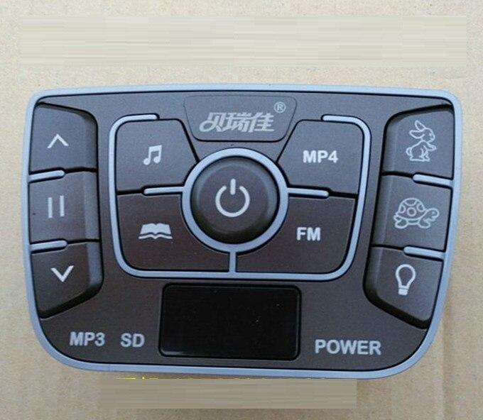 universal BeRica JJE158 JE235 JE245 control panel multimedia power system for rc electric child car upgrade parts accessories электромобиль детский berica bmw