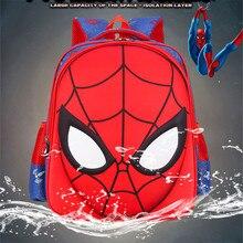 3D Print superman mochila Escolar school bags for teenagers cool spiderman backpacks for teenage girls kids kindergarten bagpack