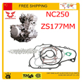 NC250 250CC ENGINE 4 valve ZONGSHEN ENGINE  GASKET xmotos kayo t4 t6 xz250r asian wing BSE dirt pit off road bike atv