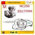 Nc250 250CC двигатель 4 клапана ZONGSHEN двигателя прокладка xmotos кайо t4 t6 xz250r азии крыло бфб грязь яма внедорожных велосипед atv