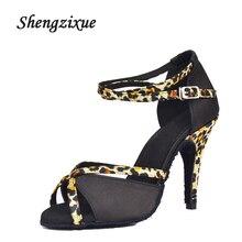 Frauen Schuhe High CM