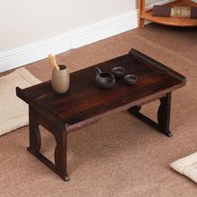 Folding Japanese Tea Table
