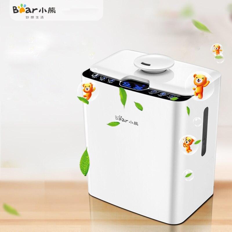 все цены на Bear JSQ-140WA Humidifier Home Full Intelligence Negative Ions Super Sound-off Air Purification Aromatherapy онлайн