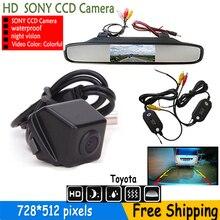 4.3 дюймов Цветной Монитор Камеры Автомобиля + SONY HD CCD Чип Автомобиля Автостоянка Камера Заднего Вида для Toyota Prius 06-10/Camry 09 10/Aurion