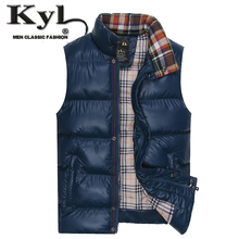 2015 New Men's White Duck Down Vests/Black Men's Fashion Vest Big Yards Movement Down Feather Waistcoat Thickening.WZX351