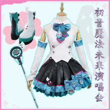 2019 Hot Sale New Vocaloid Hatsune Miku SMagic Future ConcertC osplay Costume Lovely Women Dress