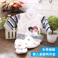 Baby winter two-piece outfit Neonatal foot-binding winter suit Baby 100% cotton NaJiMian cotton-padded jacket