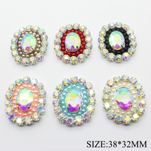 NEW 2pcs/lot 38*32mm Flat Back Button Pearl Grass Rhinestone Metal Snap Buttons for Clothes Kids Hair DIY Accessories Decorative цена