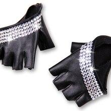 Женская мода половина ладони полу-пальца ПУ кожа стразы перчатки мужские без пальцев хип-хоп личности перчатки «сделай сам»