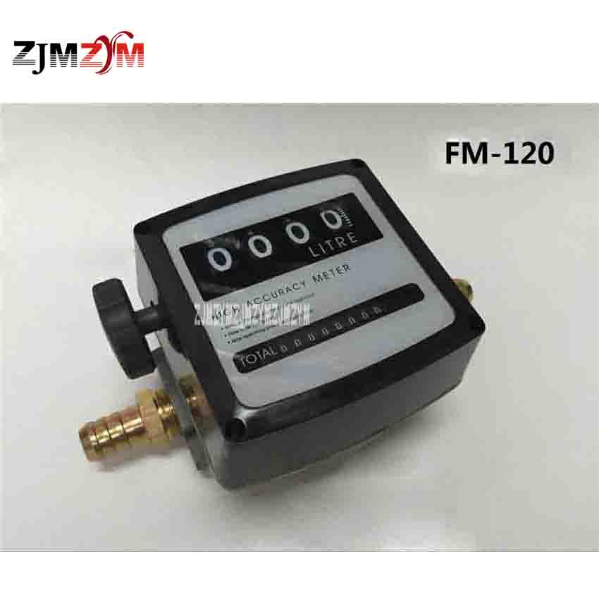 New FM 120 Gasoline Flowmeter 4 Digital Diesel Fuel Oil Flow Meter Counter With 1 inch Iron Hose Connector 8 80L/min Accuracy 1%