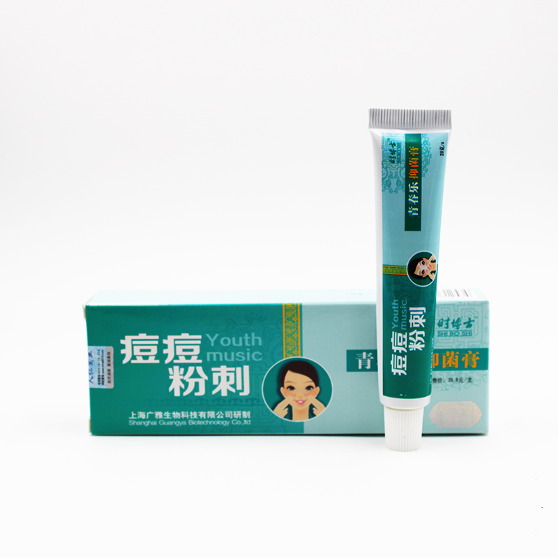 Image 2 - New Fashion Moisturizing Acne Ointment Antibacterial Acne 