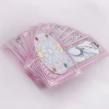 1pcs anime card captor cardcaptor sakura KINOMOTO SAKURA clow card clear cards cosplay costume цена