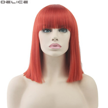 Delice Women's Red Short Wig Colorful Synthetic Hair Straight Wigs Neat Bang Halloween Party Cosplay Wig