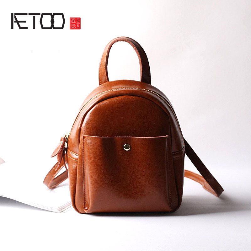 AETOO New leather women's bag college style Korean version of the package female leather shoulder bag women's backpack aetoo simple design leather single shoulder bag dual use female package 2017 new korean version of the limelight leather small b