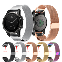 Easy Fit Milanese Stainless Steel Wristband For Garmin Fenix 5 Watch Band Strap Smart GPS Quick Release Watchband Bracelet