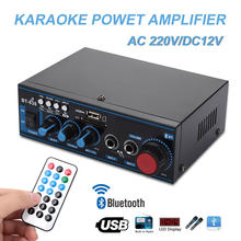 Car Power Amplifier Remote Control Bluetooth Portable Auto Power Amplifier FM Radio 600W Power Amplifier 12V/ 220V HIFI Audio(China)