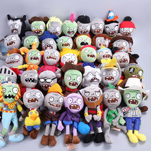30 см Растения против Зомби Плюшевые игрушки зомби завод Мягкие плюшевые игрушки для детей кукла