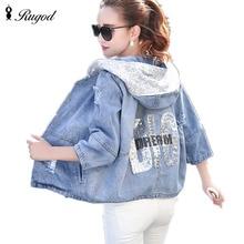 RUGOD Spring Autumn Women Denim Jacket Girls Casual Loose Ripped Hole Jeans Coat