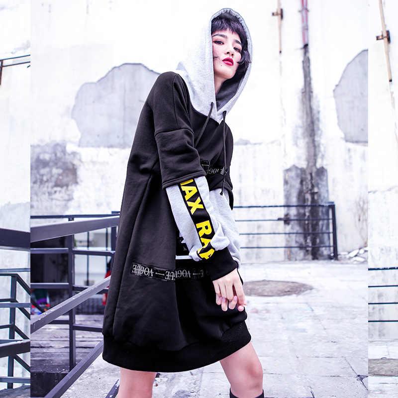 """Зимние женские пуловеры с молнией в стиле """"хип-хоп"""", толстовки с капюшонами с принтом, пальто в стиле пэчворк из толстого бархата искусственная 2 предмета свитшоты на осень"""