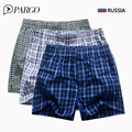 3 Unids/lote Boxer Shorts Mans de Alta Calidad de Marca Para Hombre de las bragas y Tiros Sueltos Calzoncillos ropa hombre 100% Algodón Suave y Cómodo