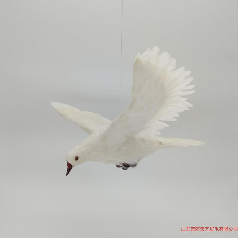 big simulation wings dove model toy polyethylene & furs white peace dove doll gift about 36x28CM 279 simulation chicken 38x16x42cm toy model polyethylene