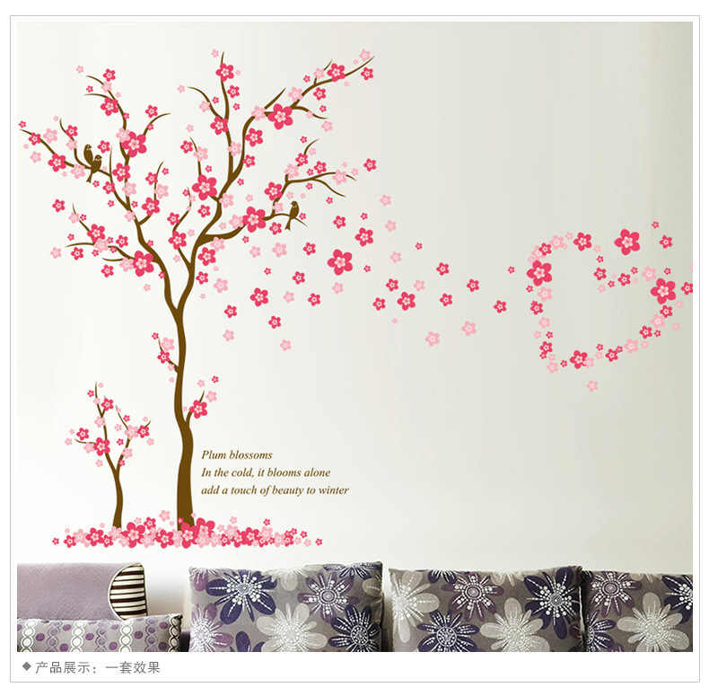 60*90cm Romantic Plum flower tree Wall Sticker For Kids Rooms Flower  LOVE heart Wall Decal Bedroom Sofa Decoration Wall Art