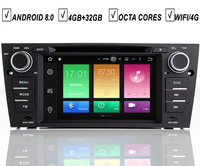 7 IPS Android 8.0 Navigation Car DVD GPS Player For BMW E90 E91 E92 E93 2005 2012 Octa Core 4G RAM 32G ROM Radio BT MAP SD WIFI