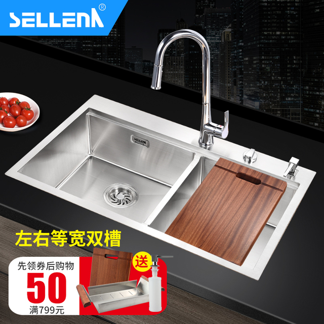 Poetry Lin na manual package 304 stainless steel kitchen sink sink ...