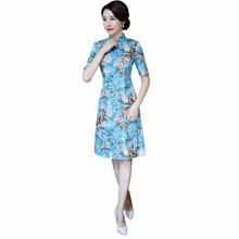 2018 Light blue Cheongsam Sexy Qipao short Traditional Chinese Dresses Evening Dress M-3XL Retro Dressing Flower Wedding Dress