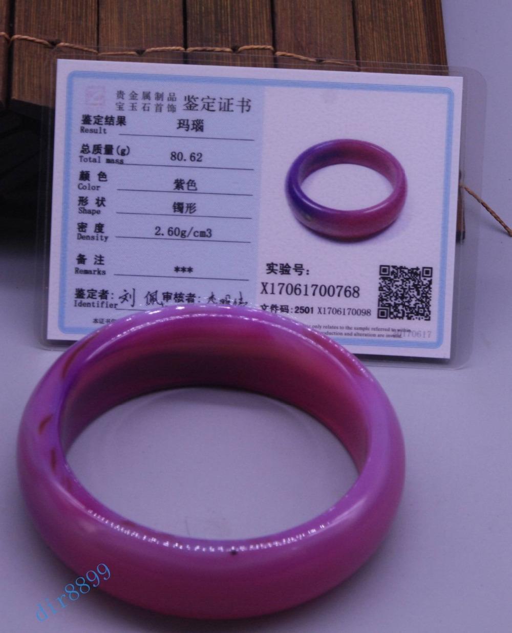 Optional 56-66mm Certified Natural Red Purple Agate Jade Bangle Bracelet