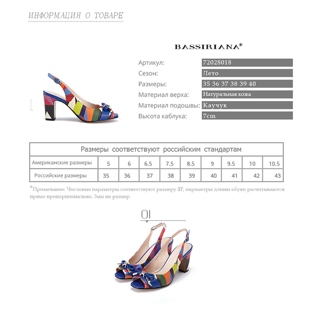 Leather Heels Peep toe Multi color Basic women's shoe