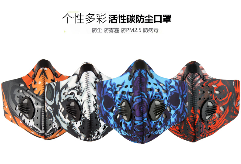 5 Anti-pollution CityFace Mask Mouth-Muffle Dust Mask  Sports Protect Road  mask cover Protective op7 6av3 607 1jc20 0ax1 button mask