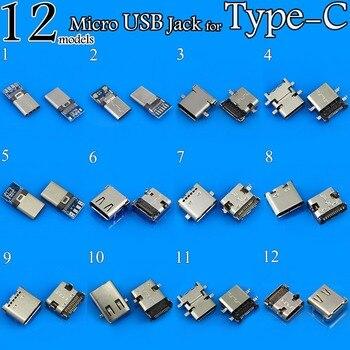 Разъем типа с, гнездовой, под прямым углом, 12 моделей, SMT Tab, USB 3,1 версия, гнездовой разъем, гнездовой разъем для зарядки, док-станция Pl