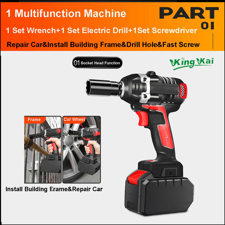 480NM Electric Cordless Lithium Battery Brushless Motor Impact Wrench-0 (10)