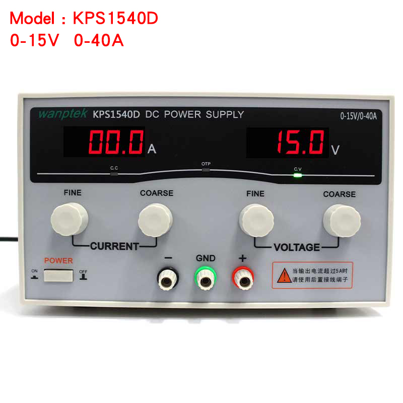 Wanptek KPS1540D Adjustable Display DC power supply 15V/40A High Power Switching power supply for Electrical maintenance dps5005 adjustable dc digital control power supply 12v24v high power mobile phone maintenance power suites dc depressurization m