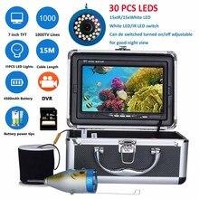 PDDHKK рыболокатор подводная рыболовная камера 7 «дюймовый видеорегистратор с ЖК экраном видеомагнитофон с 15 белые светодиоды 15 шт инфракрасная лампа для подледной рыбалки
